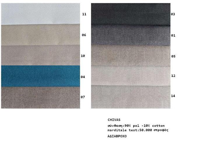 chivas fabric catalogue
